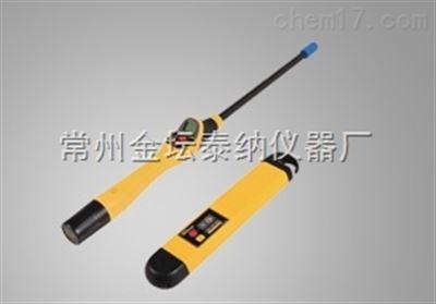 VM550管线探测仪
