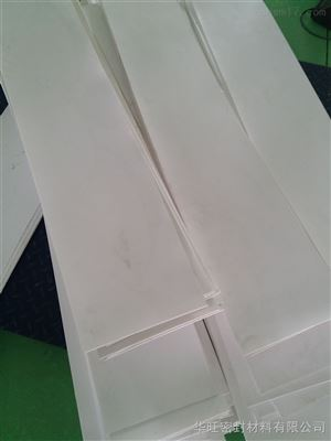 5厚聚四氟乙烯板施工與加工方案