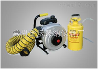Hurco消防泵消防烟雾发生器