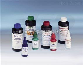 ET508152 定制专用总碱度滴定试剂