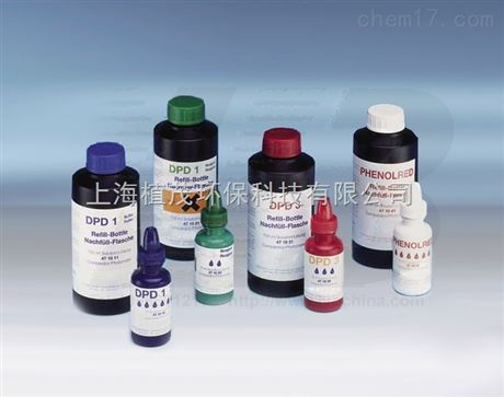 ET519790 定制钼、钼酸盐试剂