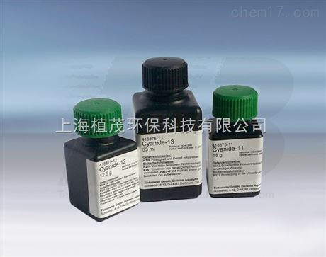ET460170 定制专用氨氮【N】海水样品调理试剂