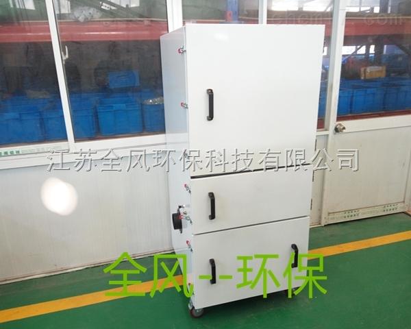 全风1.5kw-25kw工业吸尘器,工业集尘机大全