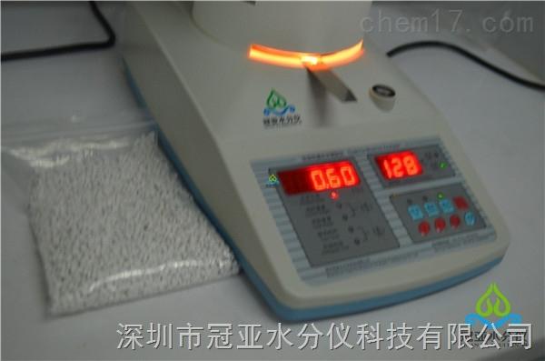 TPU塑胶水分检测仪使用方法及原理