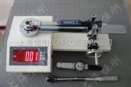 300N.m高精度扭力扳手校准仪供货商