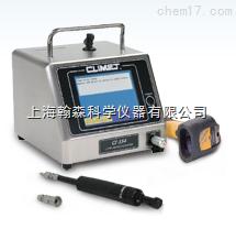 CI-150系列便攜式粒子計數器