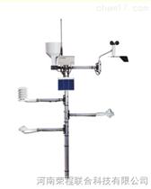 Adcon_WS氣象環境在線監測系統