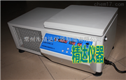 TGL-16M高速冷冻离心机