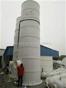 二手吸收塔、回收塔、净化塔出售