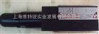 阿托斯溢流阀SP-CART M-3/350现货