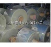 SUTE聚酯薄膜