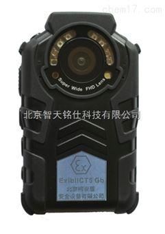 本安型防爆记录仪   防爆记录仪厂家-北京智天