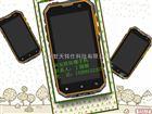 北京柯安盾-智能4G全网通-防水IP68防爆手机厂家