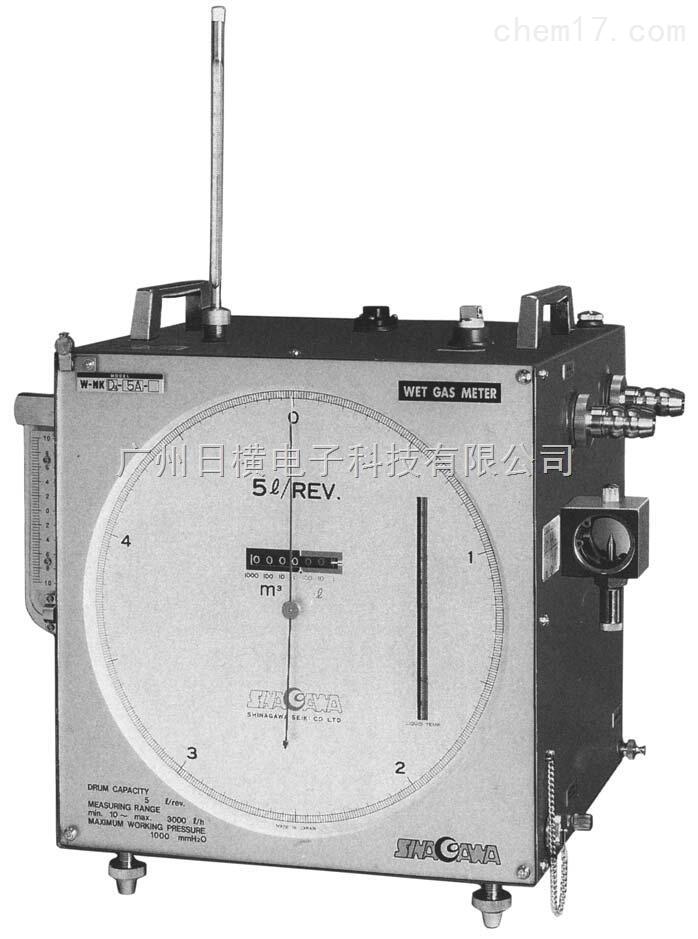 W-NK-5B湿式气体流量计日本品川SINAGAWA