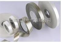 P120F25A单面薄膜带
