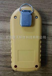 防爆型多种气体检测仪-四合一气体报警仪