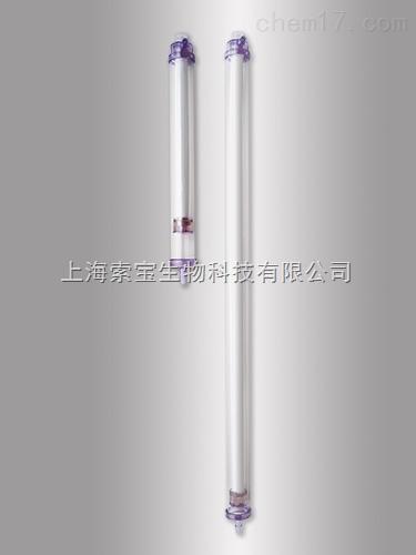 S/P Tube-A-Lyzer, CE, 3.5-5 kD, 8-10ml