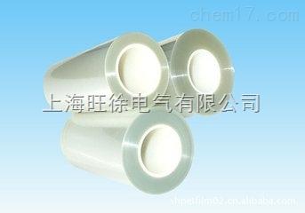 PET耐高温聚脂膜0.05-0.5MM
