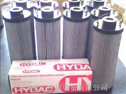 德国贺德克HYDAC滤芯产品问题分析