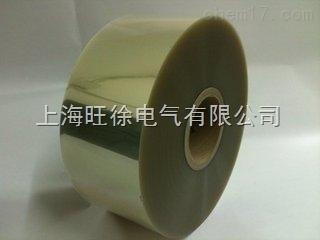 PET膜聚脂薄膜涤纶膜