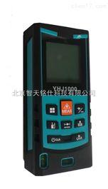 防爆激光测距仪-YHJ-1000-北京智天铭仕