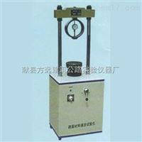 供应双速路面材料强度试验仪【路强仪】*价格优惠