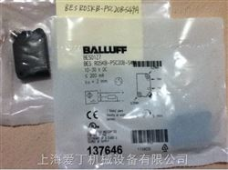 BALLUFF巴鲁夫接近开关产品功能介绍
