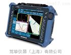 OmniScan MX2相控阵探伤仪核心解决方案