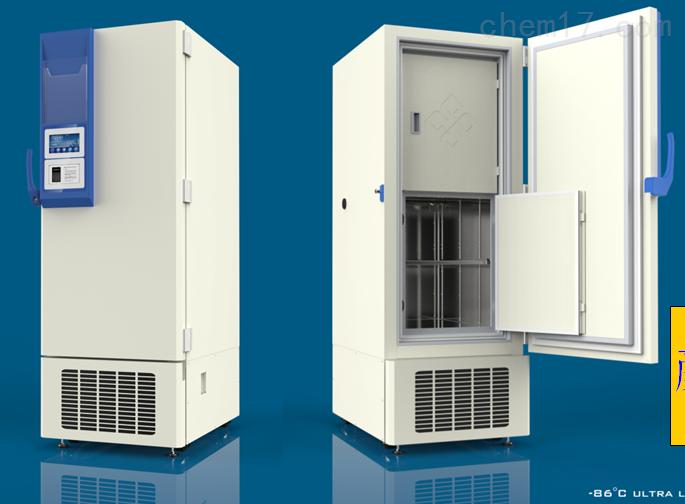 美菱DW-HL398S型-86度低温冰箱厂家