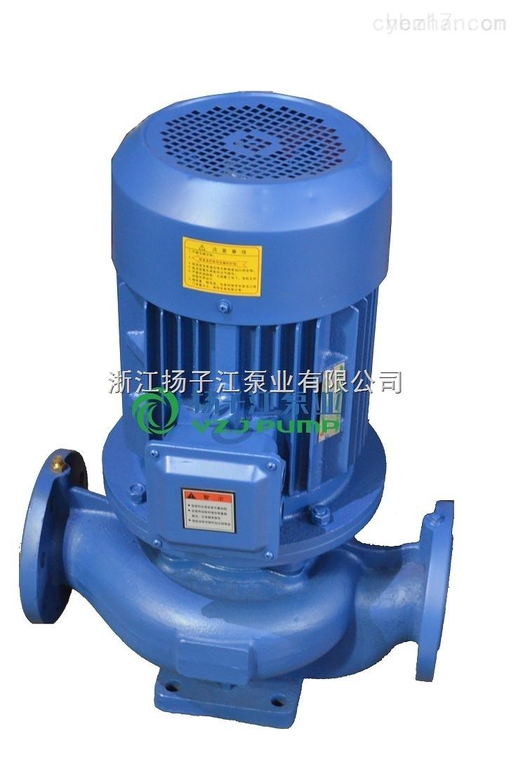 管道增压泵系列ISG管道增压泵|单级管道增压泵|增压管道增压泵