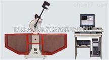 JBS-300B选购数显摆锤式冲击试验机、摆锤式冲击试验机销售