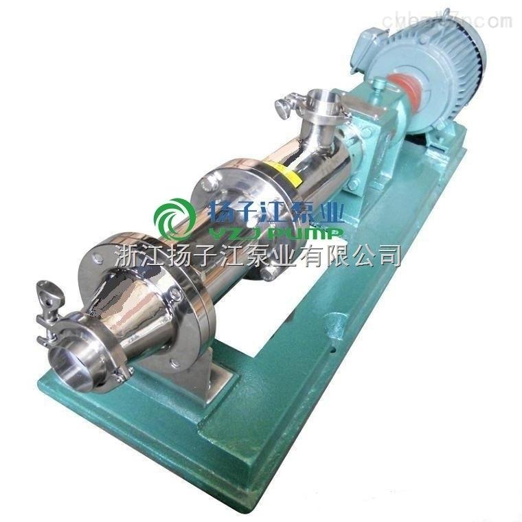 G型螺杆泵 G30-2 g型螺杆 不锈钢螺杆泵 单螺杆泵 污泥泵 螺杆泵