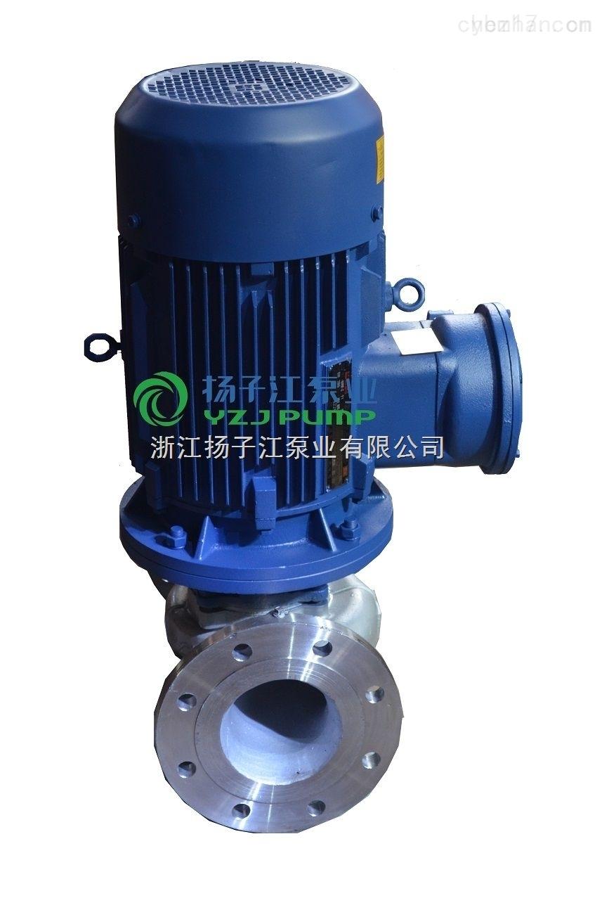 ISGD低转速单级单吸离心泵立式管道泵浙江扬子江管道泵增压厂家直销