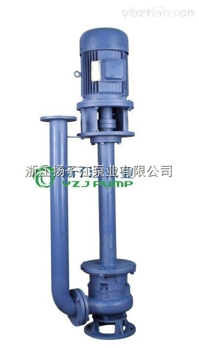 YW无堵塞液下泵 YW排污液下泵 双管液下泵 单管液下泵 定制