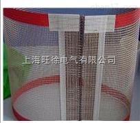 6004微波输送带,粘合机输送带,粘合机皮带,特氟龙输送带,铁氟龙输送带