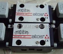 原装阿托斯ATOS电磁阀上海上海谱瑞特现货特价