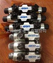 ARON电磁阀AD3E 20D M S13,4/2-Wegeventil NG 6