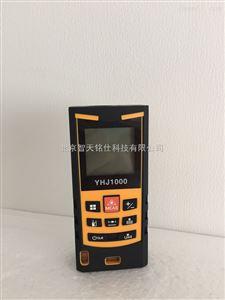 激光测距仪-防爆激光距离检测仪器