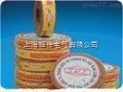 2310油性合成纤维漆绸