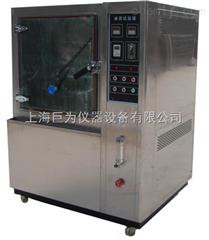 JW-1201淋雨試驗箱,上海淋雨試驗箱,淋雨試驗室