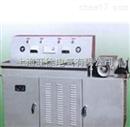 全自动控温矿缆修复机QY-II