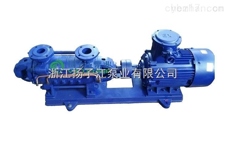 卧式DG型多级离心泵DG6-25*10锅炉给水泵 高扬程泵 高层供水