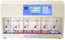 六聯攪拌器/槳葉式電動攪拌器/混凝試驗實驗攪拌器