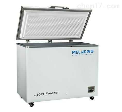 美菱卧式-40度低温冰箱厂家