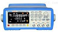AT510M直流电阻测试仪厂家