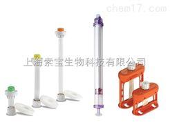 即用型动态透析装置 Float-A-Lyzer G2, 纤维素酯, 0.1-0.5 kD, 1 ml