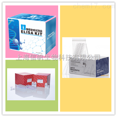 肿瘤坏死因子α(TNF-α)ELISA试剂盒