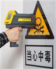 安全警示标志检测仪-仪器仪表-北京专供检测仪器