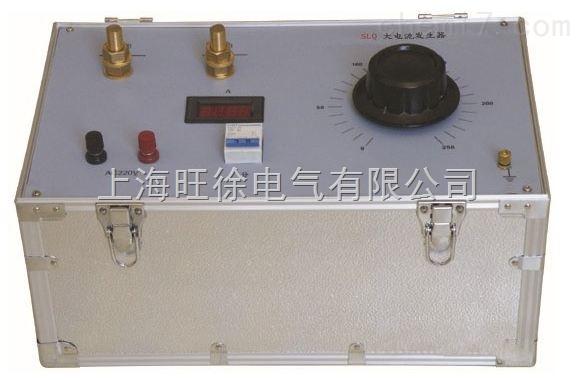 HTSL系列大電流發生器 500A大電流發生器