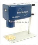 美国MoistTech烟草分析仪